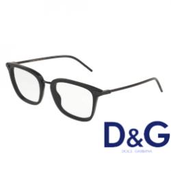 DG 3319 501